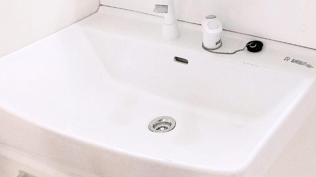 詰まりが解消された洗面所画像